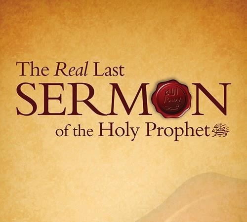 The last sermon of holy prophet