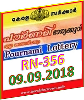 kerala lottery result from keralalotteries.info 09/09/2018, kerala lottery result 09-09-2018, kerala lottery results 09-09-2018, POURNAMI lottery RN 356 results 09-09-2018, POURNAMI lottery RN 356, live POURNAMI   lottery RN-356,
