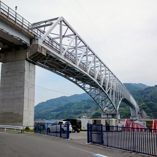 とびしま海道 豊島 豊浜大橋