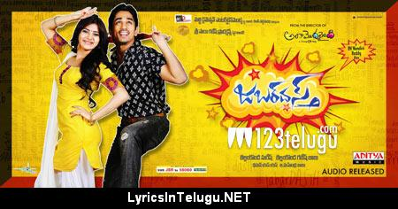 lashkar pori song from jabardasth