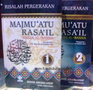 buku Majmu'atu Rasail Hasan Al Banna