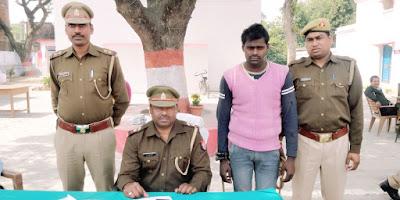 Posco Accuse Arrested By Basti Police Uttar Pradesh
