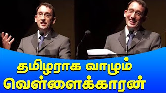 Foreigner Talks in Tamil | IBC Tamil