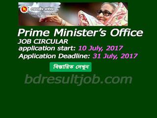 Bangladesh Prime minister's Office Job Circular