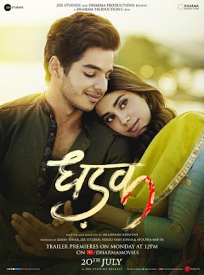 @instamag-check-out-janhvi-kapoor-and-ishaan-khattar-in-dhadak
