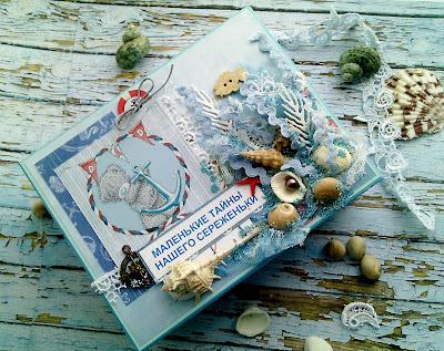 мамины сокровища, морской стиль, коробочки для малыша