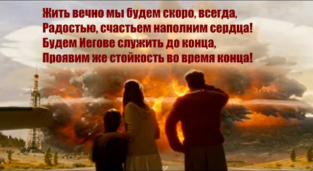 Генри Уорд Бичер