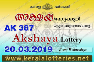KeralaLotteries.net, akshaya today result: 20-03-2019 Akshaya lottery ak-387, kerala lottery result 20-03-2019, akshaya lottery results, kerala lottery result today akshaya, akshaya lottery result, kerala lottery result akshaya today, kerala lottery akshaya today result, akshaya kerala lottery result, akshaya lottery ak.387 results 20-03-2019, akshaya lottery ak 387, live akshaya lottery ak-387, akshaya lottery, kerala lottery today result akshaya, akshaya lottery (ak-387) 20/03/2019, today akshaya lottery result, akshaya lottery today result, akshaya lottery results today, today kerala lottery result akshaya, kerala lottery results today akshaya 20 03 19, akshaya lottery today, today lottery result akshaya 20-03-19, akshaya lottery result today 20.03.2019, kerala lottery result live, kerala lottery bumper result, kerala lottery result yesterday, kerala lottery result today, kerala online lottery results, kerala lottery draw, kerala lottery results, kerala state lottery today, kerala lottare, kerala lottery result, lottery today, kerala lottery today draw result, kerala lottery online purchase, kerala lottery, kl result,  yesterday lottery results, lotteries results, keralalotteries, kerala lottery, keralalotteryresult, kerala lottery result, kerala lottery result live, kerala lottery today, kerala lottery result today, kerala lottery results today, today kerala lottery result, kerala lottery ticket pictures, kerala samsthana bhagyakuri