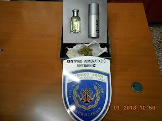 Εντοπισμός ναρκωτικών ουσιών και συλλήψεις από την Λιμενική Αρχή Μυτιλήνης (pics)