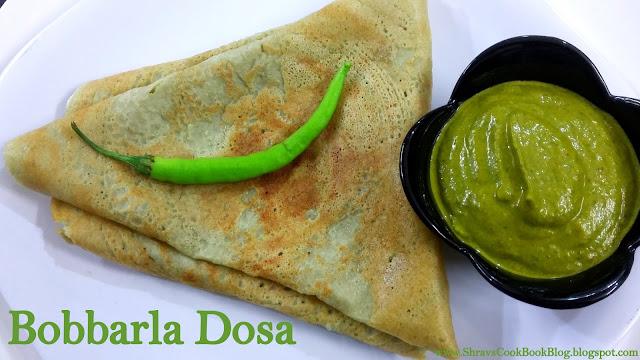 Bobbarlu Dosa - Bobbarlu in Telugu