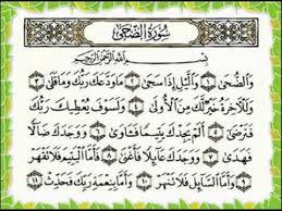 Surat Ad Dhuha Arab Latin Dan Terjemahan