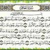 Surat Ad-Dhuha, Arab Latin Dan Terjemahan