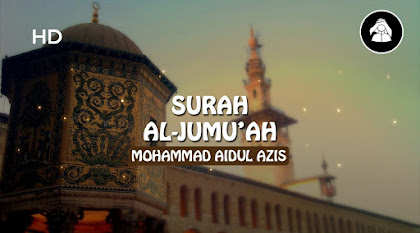 Murottal surah Al-Jumu'ah   Mohammad Aidul Azis