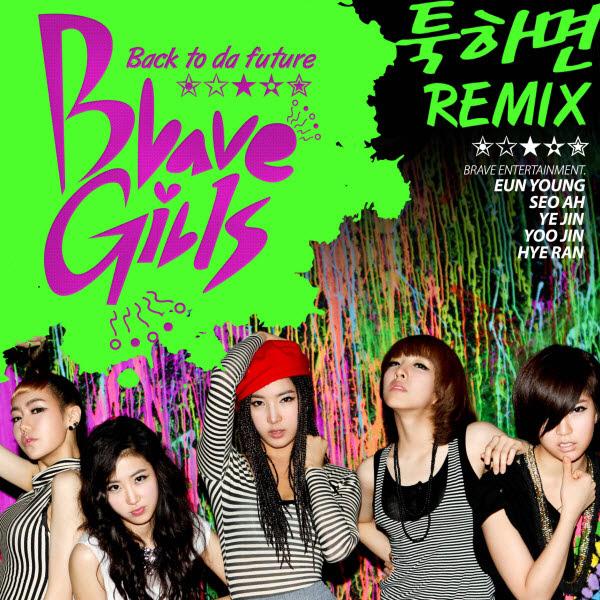 [Single] Brave Girls – Easily