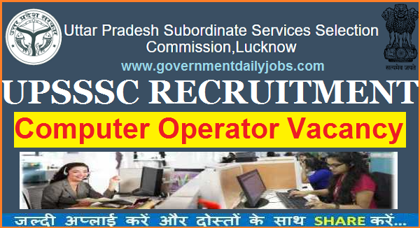 UPSSSC RECRUITMENT 2017 APPLY ONLINE 64 COMPUTER OPERATOR ... on computer forms, loan forms, human resources forms, communication forms, online job applications, maintenance forms, online job search, baby forms, online job advertisements, finance forms, work forms, banking forms, online job training,