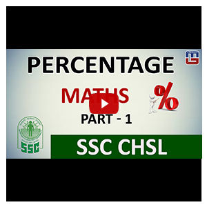 Percentage | Maths | Part 1 | SSC CHSL