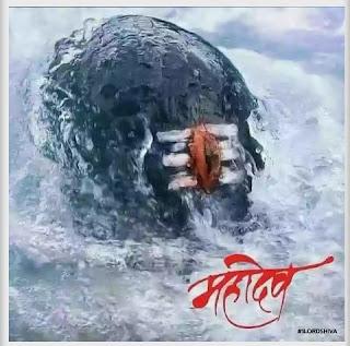 Mahasivratri-mahakal-shivling-image