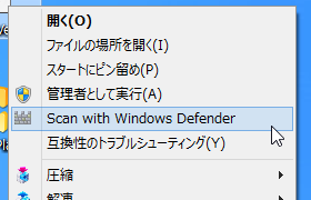 Windows Defender Status Manager -1