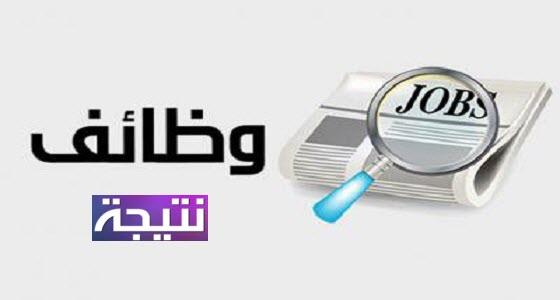 وظائف اتصالات مصر خريجى جميع الكليات 2018 براتب 2500