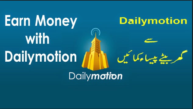 Earn Money Online with Dailymotion