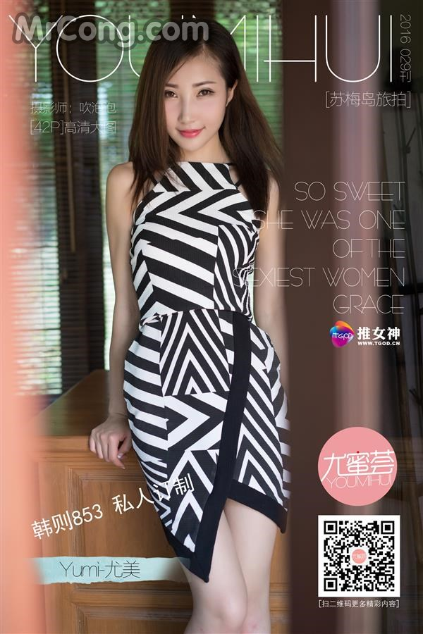 TGOD 2016-08-05: Người mẫu Yumi (尤美) (43 ảnh)