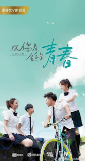 drama china youth