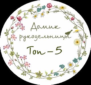 """Задание """"Цветы"""" 08/2015"""