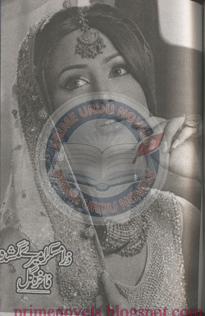 Zara muskura mere gumshuda by Fakhira Gul Episode 4 Online Reading