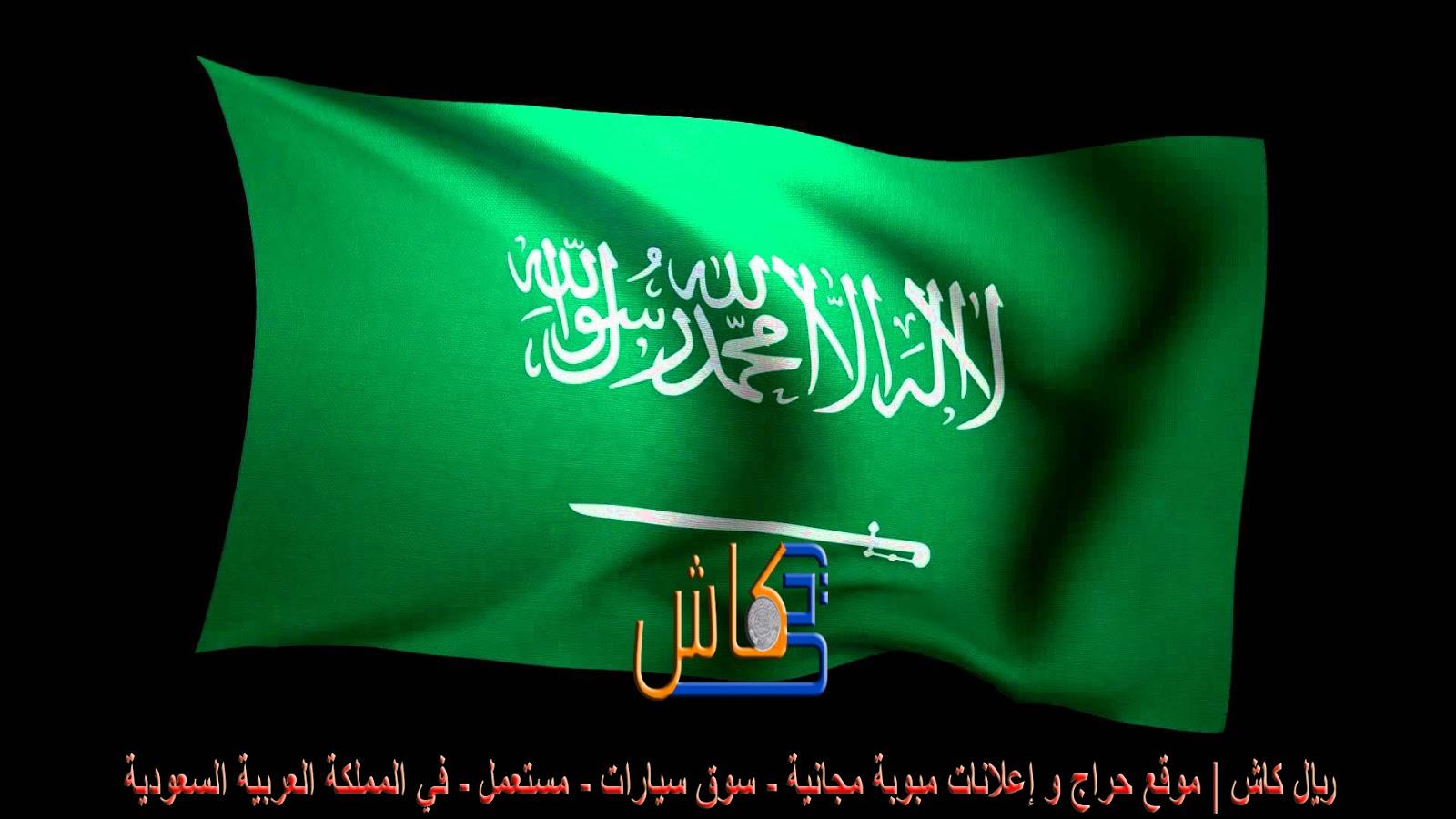 19e3ed98d سوق مستعمل | السعودية