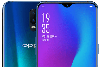 Firmware & Tool Oppo R17 CPH1879 ofp File (Official)