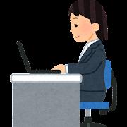 横から見たパソコンで仕事をする人のイラスト(女性)