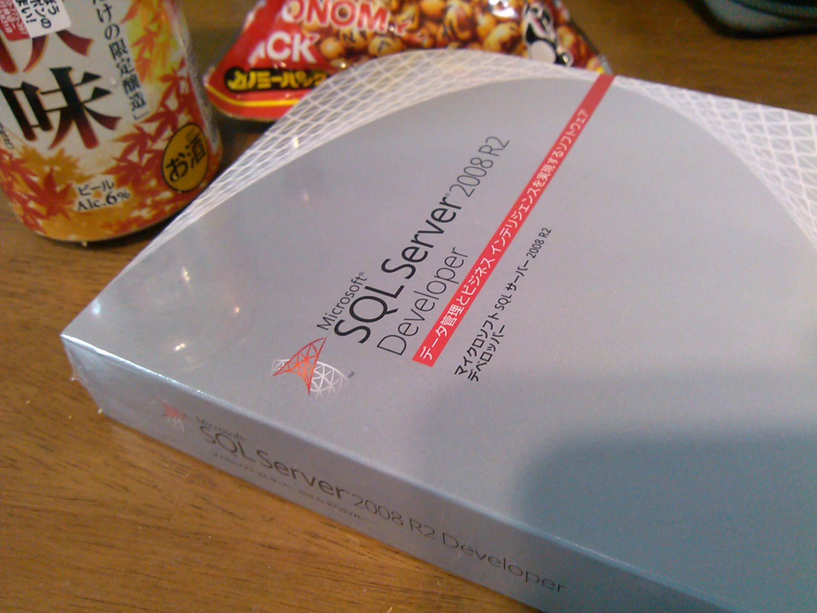 تحميل sql server 2008 r2 كامل