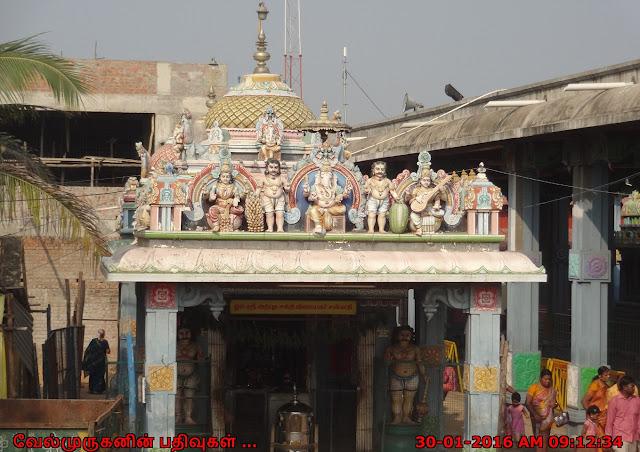 Arputha Sakthi Vinayagar Periyapalayam