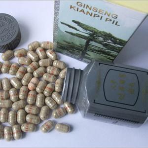 obat penggemuk badan alami obat perangsang obat kuat obat