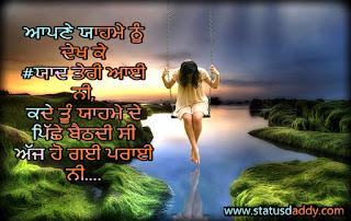 sad,status,image,punjabi,whatsapps