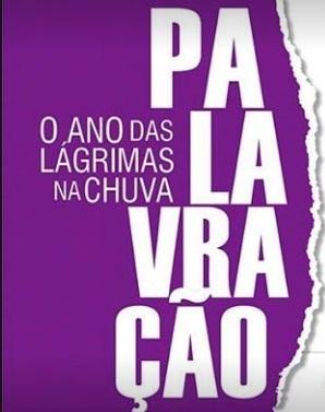 """Poesia pura e precisa do paraibano Sérgio de Castro Pinto encerra o """"Palavração"""" com o escritor Fernando Monteiro neste sábado (07)"""