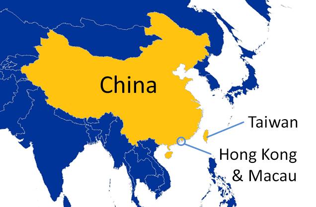 Pequim autoriza pedidos de residência a residentes de Macau, Hong Kong e Taiwan