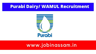 Purabi Dairy WAMUL Recruitment
