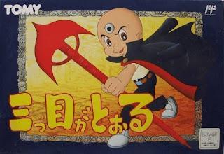 Mitsume ga Tooru (BR) [ NES ]