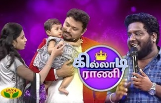 Killadi Rani 15-02-2020 Valentines Day Special   Jaya Tv