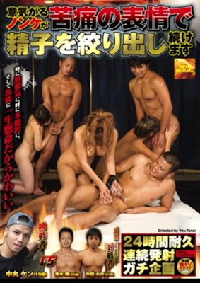 New Sexual – Squeeze Straights Cum 24 Hours