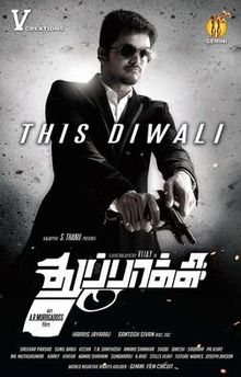 Vijay, Kajal Aggarwal, Thuppakki sixth highest-grossing Tollywood film of all time, Box Office Business 180 Crore MT wiki