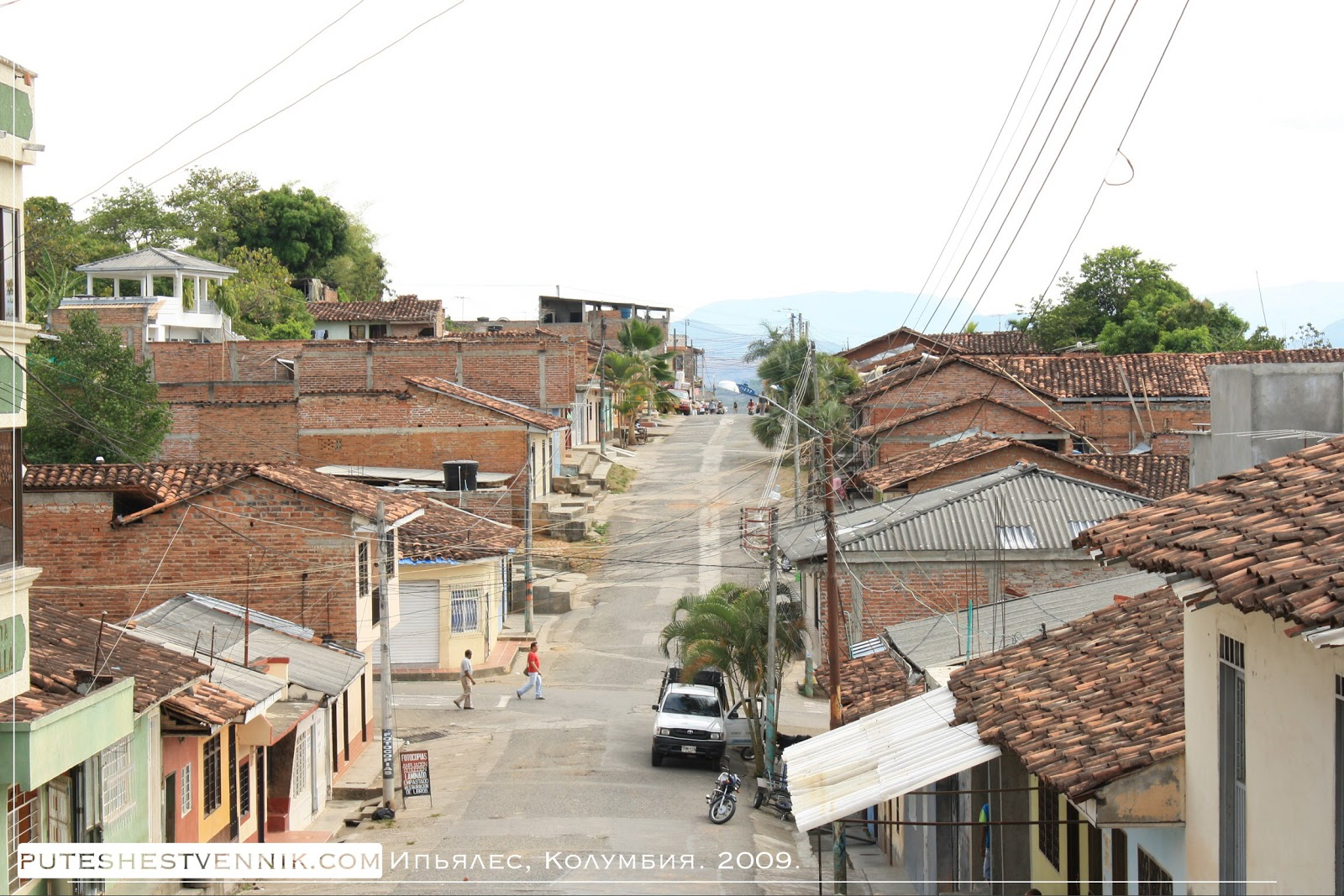 Город Ипьялес в Колумбии