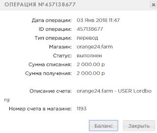 orange24 mmgp
