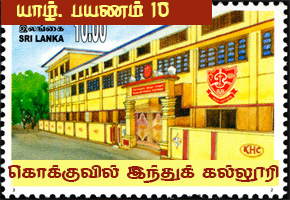 Yalpana Payanam Part 10 – By. K.S.Thurai