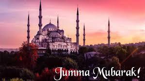 jumma mubarak in urdu  jumma mubarak wishes  jumma mubarak in urdu text  jumma mubarak hadees  jumma mubarak quotes in urdu  jumma mubarak dua  jumma mubarak sms  jumma mubarak duas