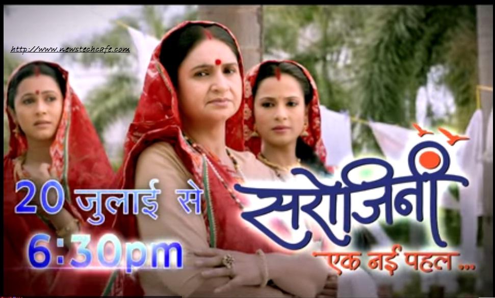 Sarojini' Upcoming Zee Tv Serial Wiki Story|Promo|Star-Cast|Title