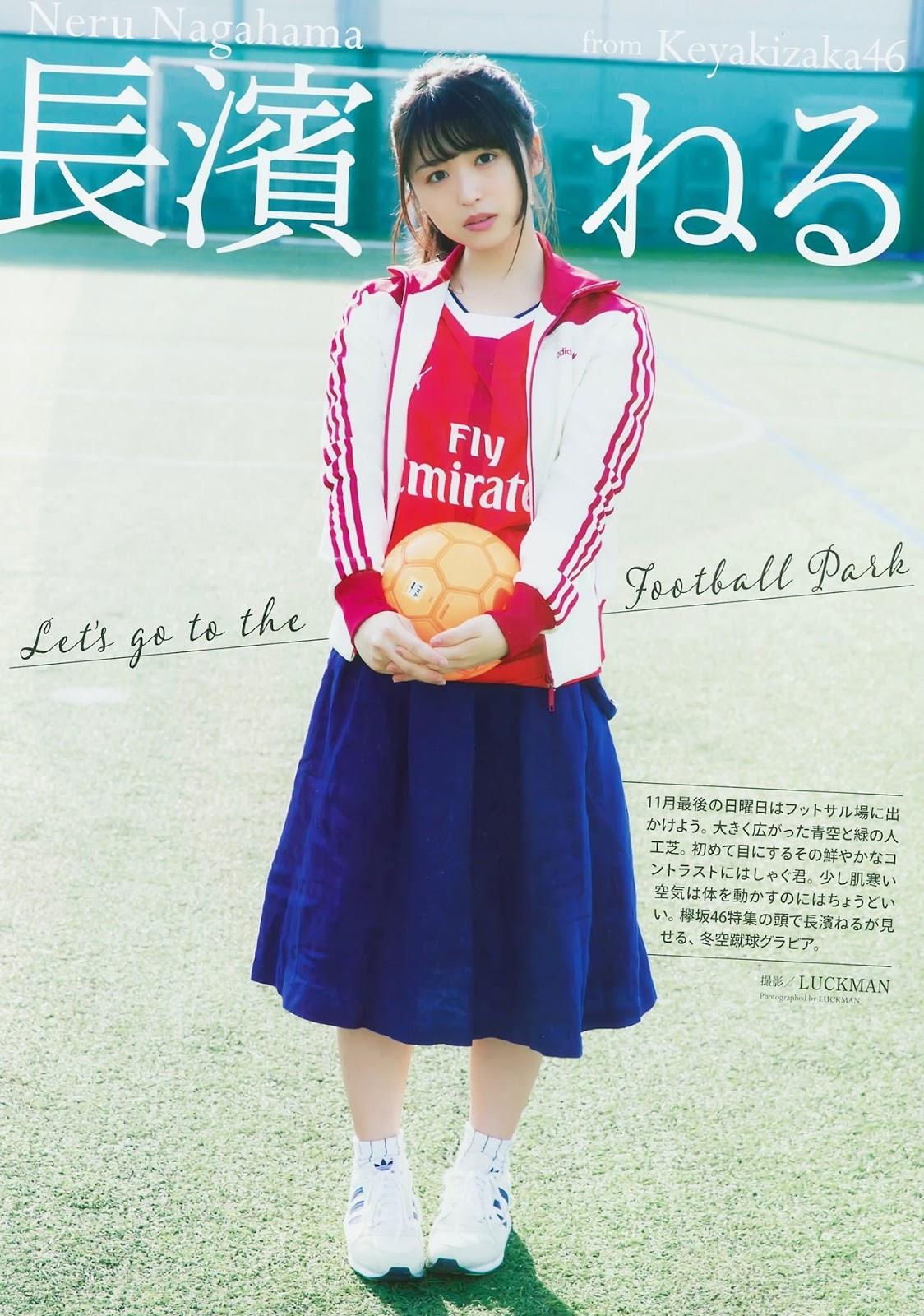 Nagahama Neru 長濱ねる, ENTAME 2018 No.01 (月刊エンタメ 2018年01月号)