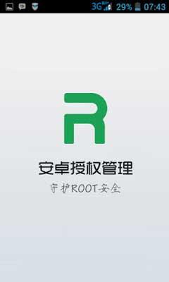 Cara Root Lenovo A316I Tanpa PC atau Laptop