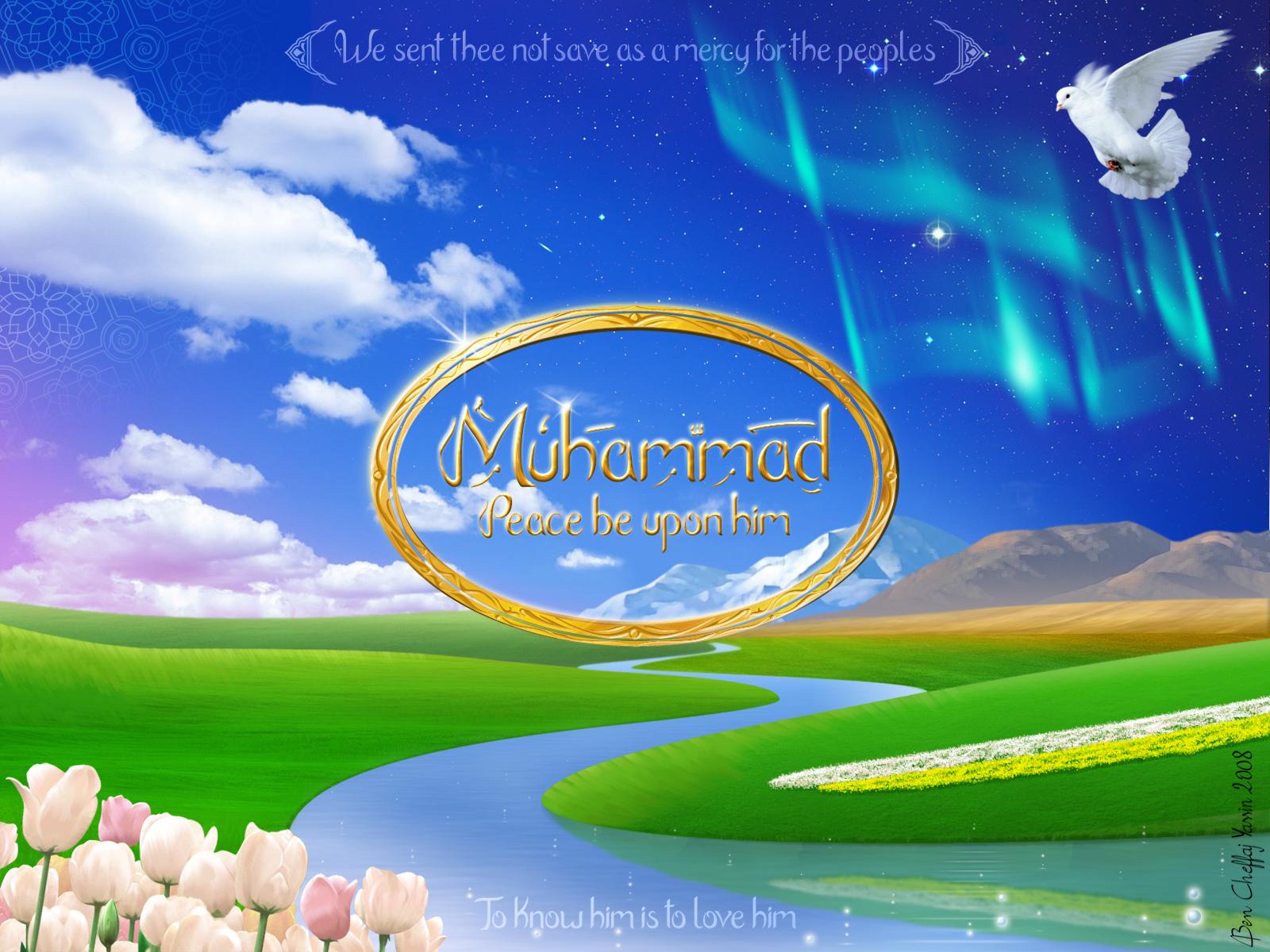 Gambar Wallpaper Animasi Islami